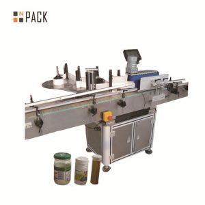 Pakkende maskin med høy hastighet automatisk klistremerke