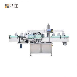 Rotasjonsplate modell liten utløser pumpe cap caping machine til salgs